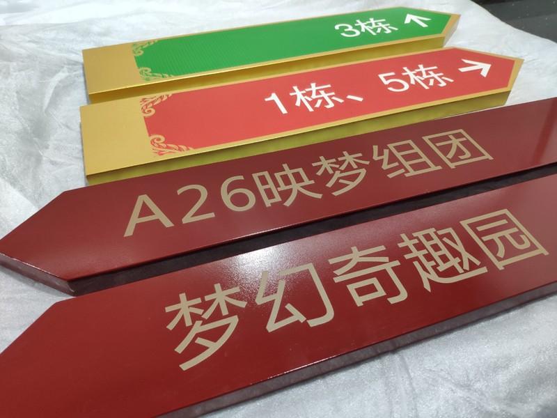 标识标牌丝网印刷