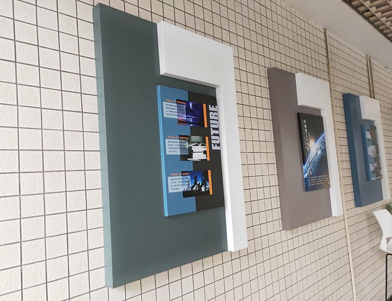华南理工文化展示板标识