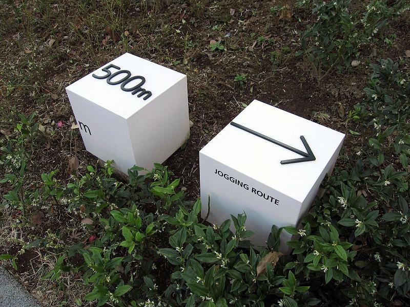 地产标识标牌