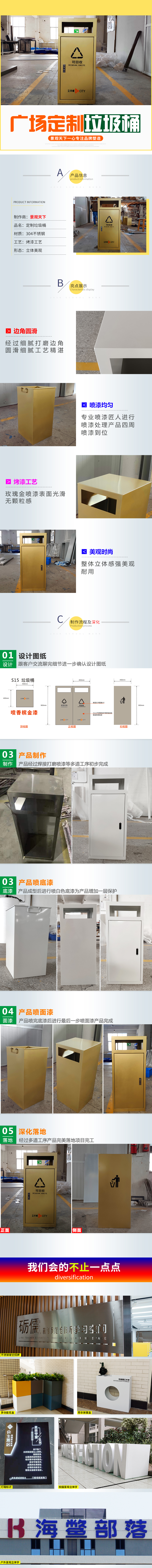 广场垃圾桶定制(单个)