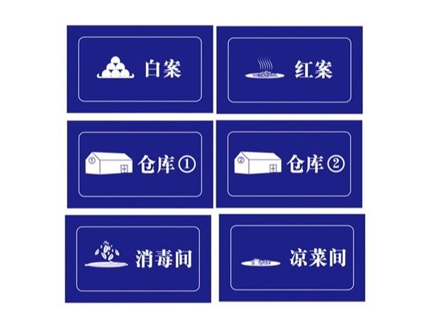 标识牌制作的常见材料和形式