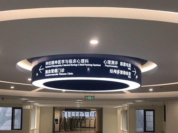 医院吊牌标识
