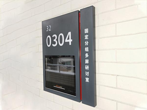 华南理工大学门牌标识