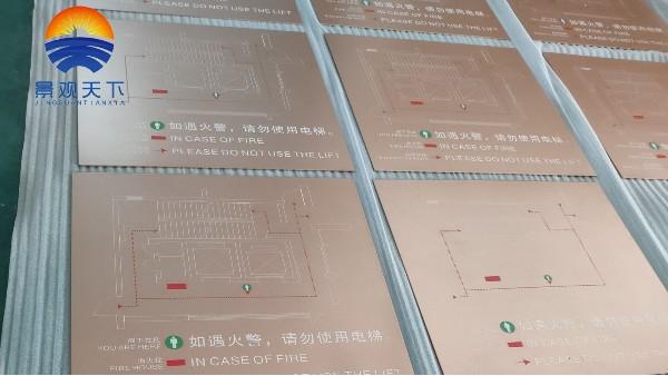 解析铝制标牌的用途和工艺制作
