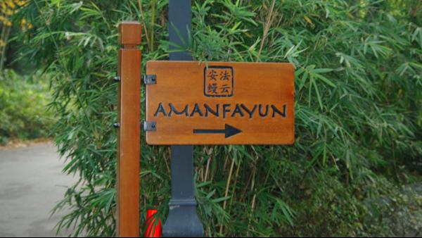 木质导向标识在户外使用会容易损坏吗