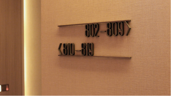 酒店服务标识标牌的设计注意事项解析