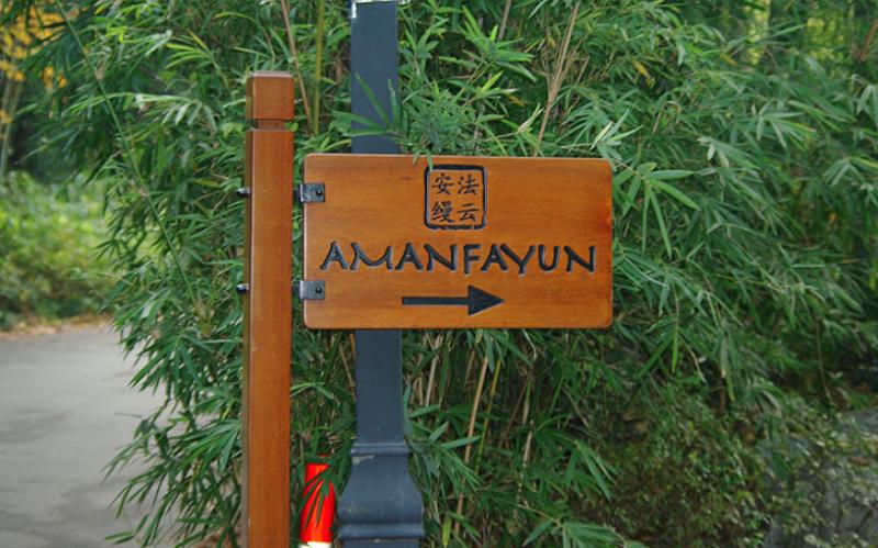 木质标识标牌