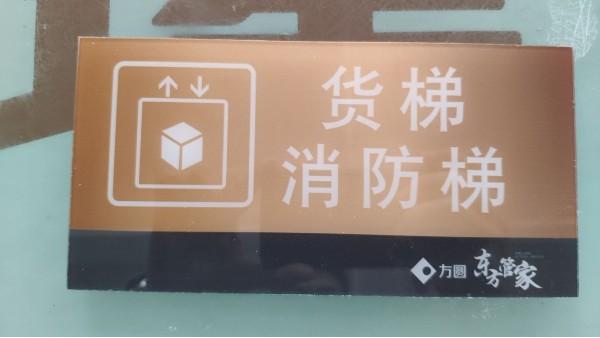 广州标识标牌设计中不能够触及的误区解析