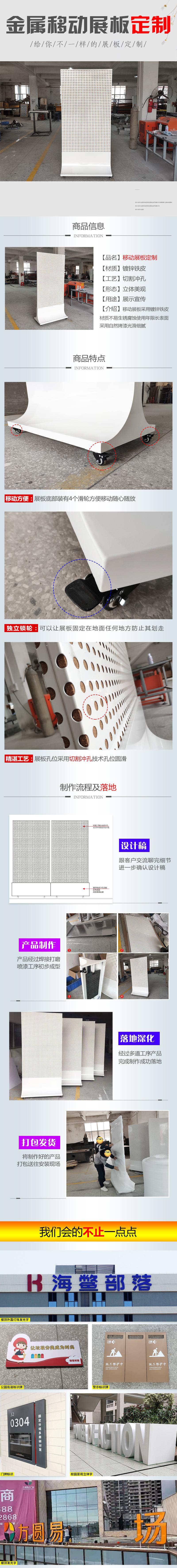 华南理工大学移动展板定制标识