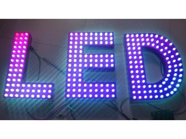 LED发光字的优势