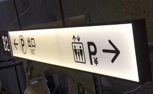商场吊挂灯箱导向标识