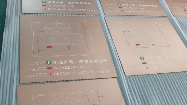 广州金属标识标牌的制作两步分析