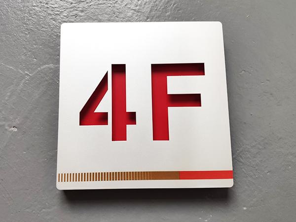 企业楼层门牌标识