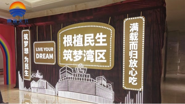 企业文化墙标识制作设计应该展现出这些内容
