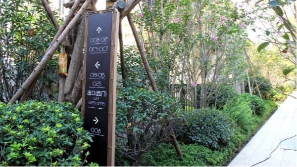 住宅小区标识标牌规划需求