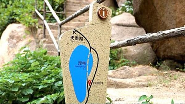 景观天下浅谈常用的景区导向标识材料