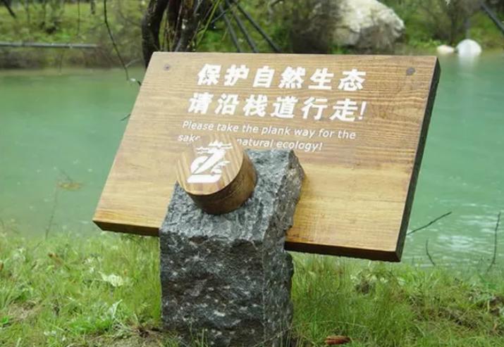 木质导向标识
