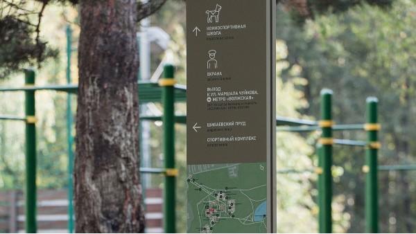 景观天下住宅导向标识系统