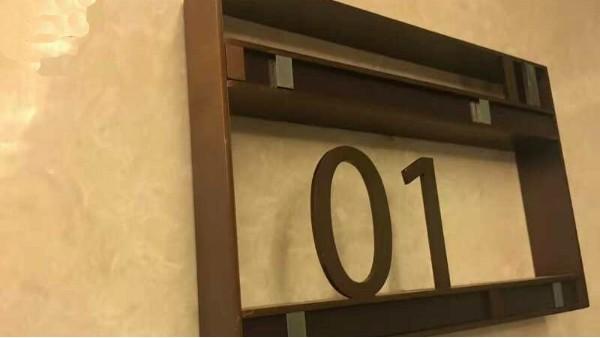 校园楼层标识如何做到更加有吸引力