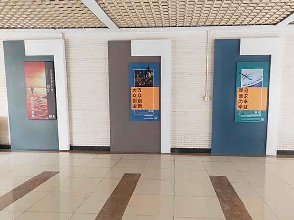 华南理工大学文化展示板