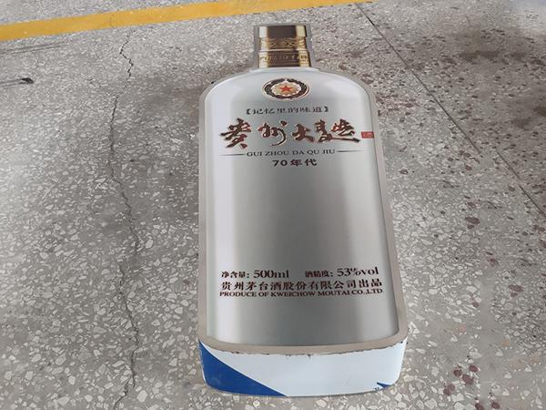 酒业门店连锁灯箱招牌(贵州大曲)
