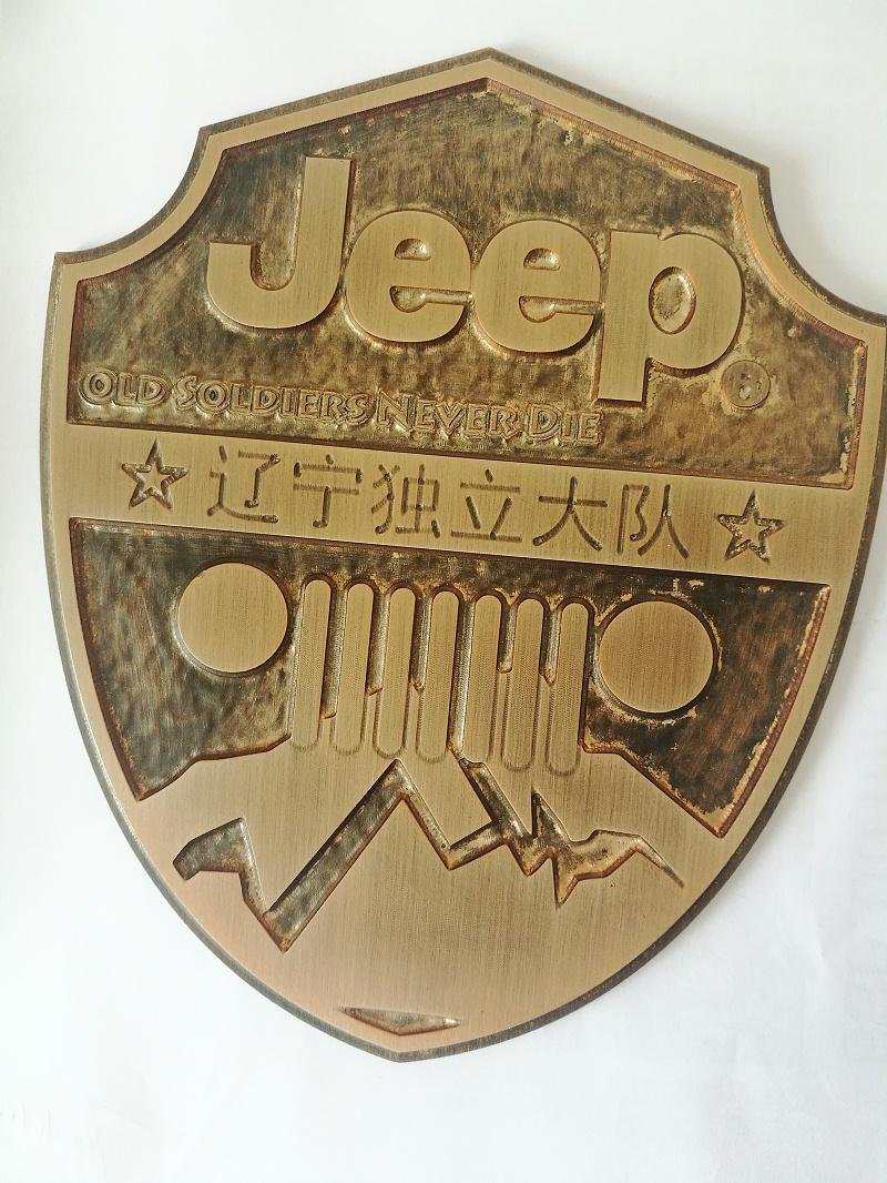 金属标识标牌