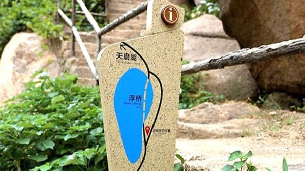 公园标识标牌制作安装的注意事项