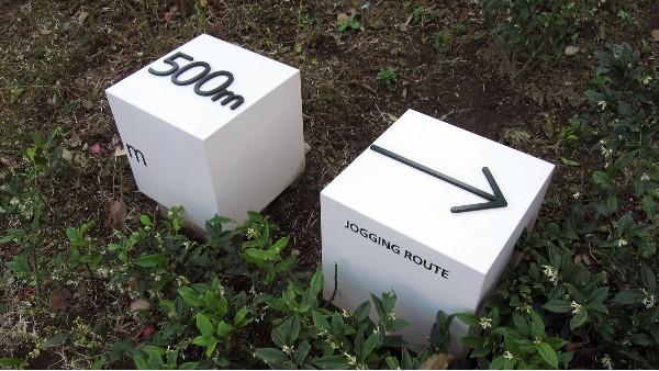 小区住宅标识标牌的设计使用标准