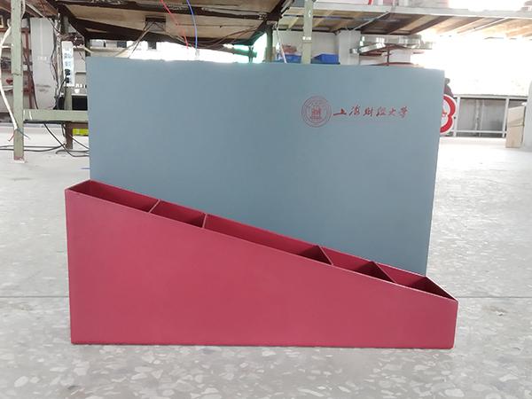 上海财经大学教具盒子