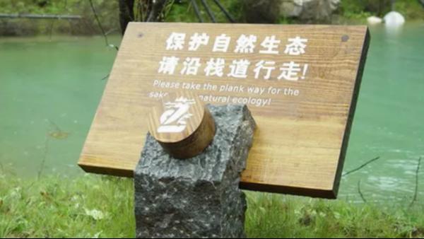 景观天下景区导向标识标牌的功能介绍