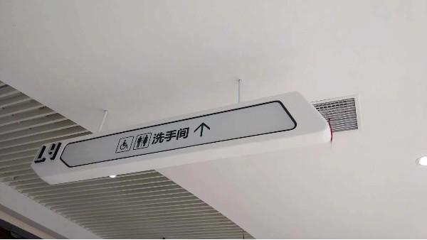 悬挂式导向标识景观天下的安装流程解析