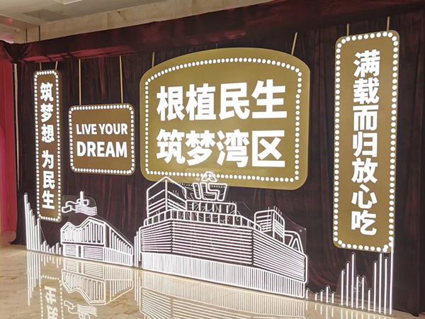 文化背景墙装饰灯箱
