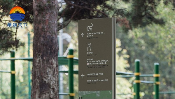 景观导向标识价格计算方式「景观」