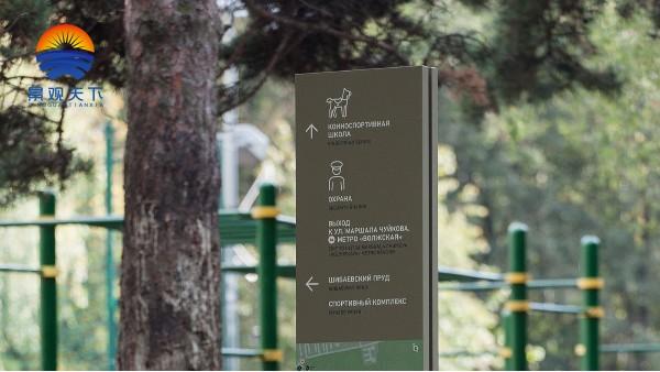 景观导向标识源头工厂「广州景观天下推荐阅读」