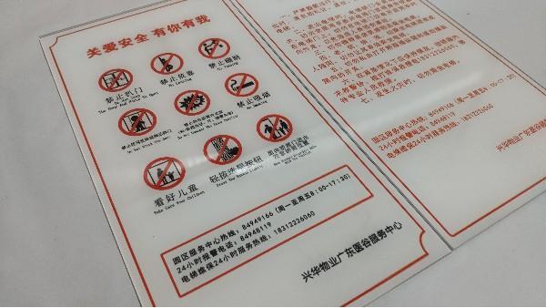 标识标牌制作在城市公共服务系统的作用