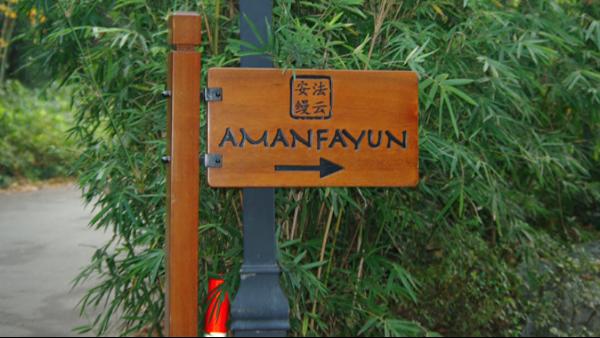 旅游标识标牌系统中的文字设计形象
