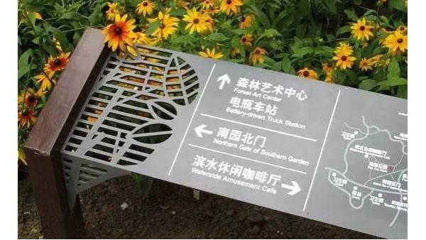 景观金属标识标牌制作使用的优点