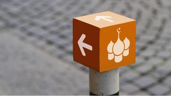 高档小区门牌导向标识设计要点「景观」